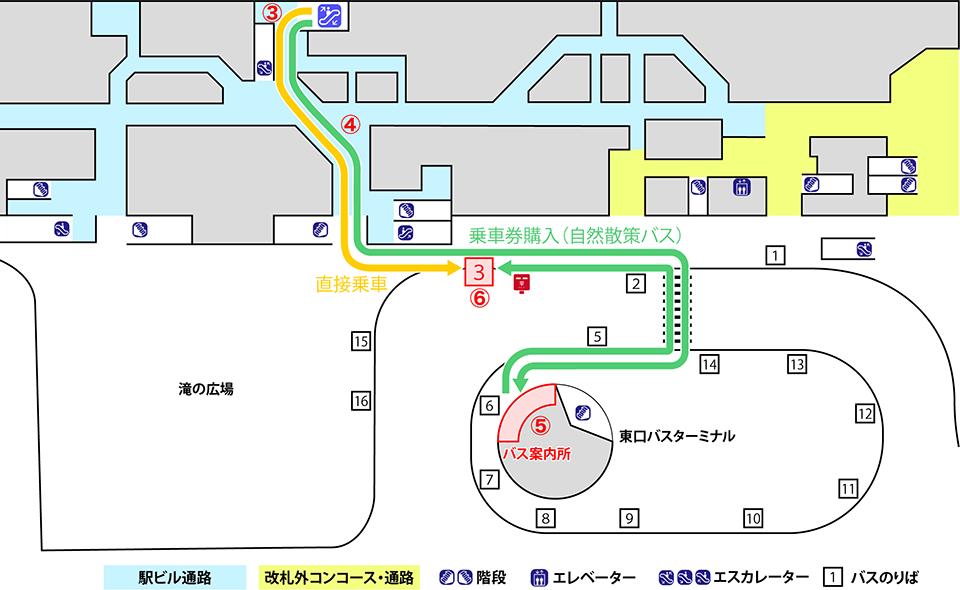 盛岡駅1階案内図